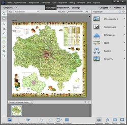 Adobe Photoshop Elements 14 [x86-x64] Multilingual [m0nkrus]