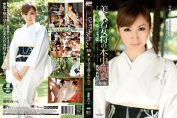 Chihiro Hara (原千尋) - Catwalk Poison 88 (CWP88) - www.JavRus.com